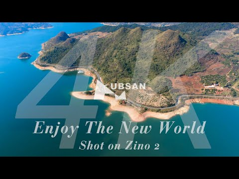 How about Hubsan Zino 2 RC Drone Quadcopter  4K Video Effects? From Offical Video - Gearbest.com