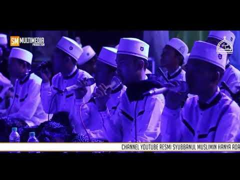 Syubbanul Muslimin | Hafidzul Ahkam | Qomarun