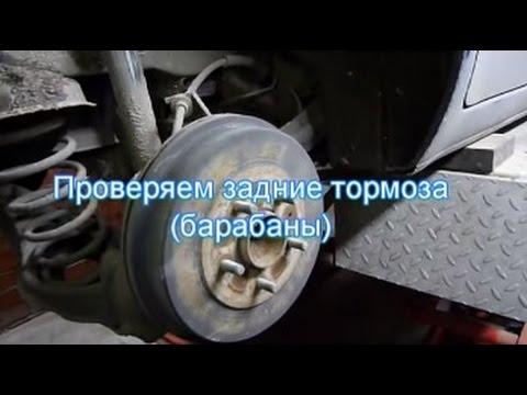 Форд Фокус. Два задних хода с функцией противотуманки