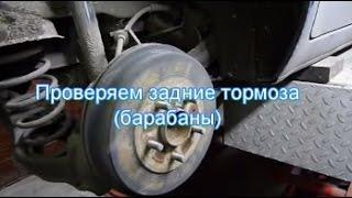 Проверка задних тормозов Форд Фокус(, 2011-01-03T14:17:35.000Z)