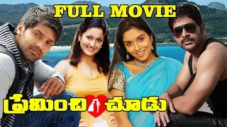 Preminchi Choodu Telugu Full Movie - Shaam, Asin, Harris Jayaraj - V9videos