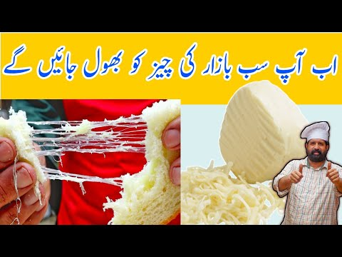 Mozzarella Cheese Recipe By BaBa Food RRC | How To Make Mozzarella Cheese At Home | No Rennet