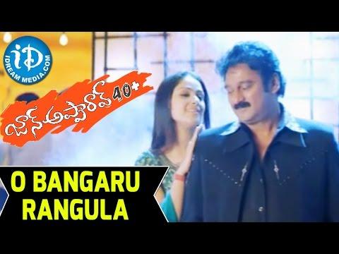 John Appa Rao 40 Plus Movie Songs - O Bangaru Rangula Chilaka Video Song || Krishna Bhagavan, Simran