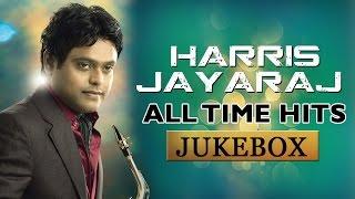Harris jayaraj top 10 telugu hit songs jukebox    best collection