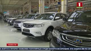 Белорусы стали покупать больше автомобилей