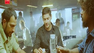 Mahesh Babu Ultimate Movie Scene | Telugu Videos | Show Time Videoz