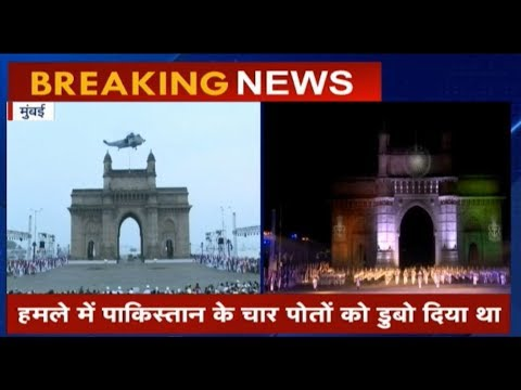 Mumbai LIVE: Indian Navy performs Beating Retreat ceremony at Gateway of India