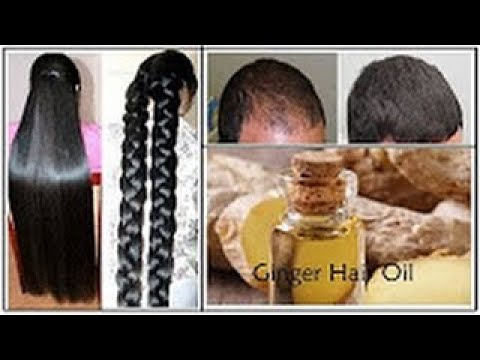 Homemade Ginger Hair Oil For Long Hair, Soft Hair, Smooth Hair,Thick hair and Healthy Hair