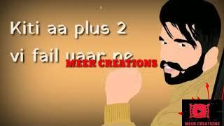 Oh Dasvi class ch si sir padheya #Whatsapp Status