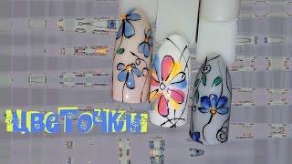 Видео уроки дизайн ногтей гель лаком shellac 'Цветы' ___ рисунок на ногтях___