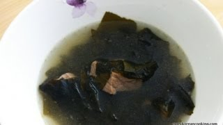 Miyuk Guk Recipe, Miyeokguk Recipe (Korean Seaweed Soup, Korean Seaplant Soup)