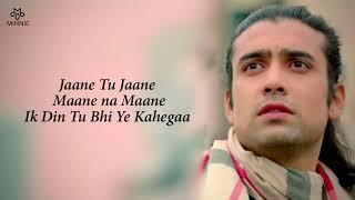 pyaar-toh-tha-full-song-with-jubin-nautiyal-bala-ayushmann-yami-bhumi-asees-kaur
