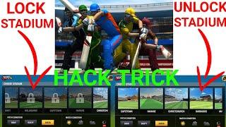 World Cricket Championship 2 Hack Trick Unlock All Stadium With Proof 100% Work