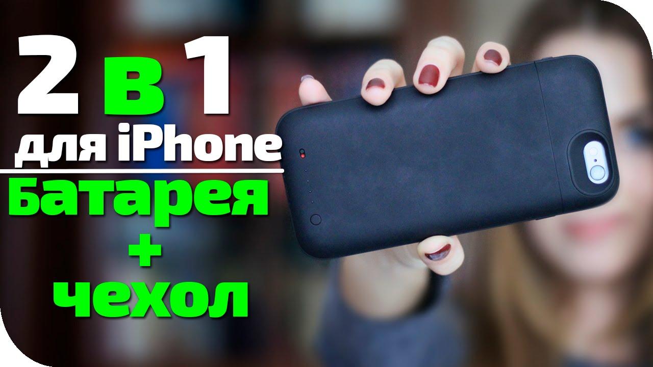 Чехол для iPhone 6, 6s, 6 plus, 6s plus Soft touch от Soft Club .