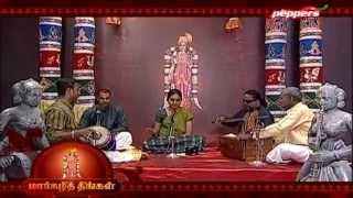 நோற்றுக் சுவர்க்கம் புகுகின்ற  | Thiruppavai | மார்கழித் திங்கள்
