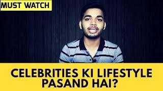 Agar Celebrities ki lifestyle pasand hai to ye zaroor dekhen| | Motivational Video| | Srg Is Alive|