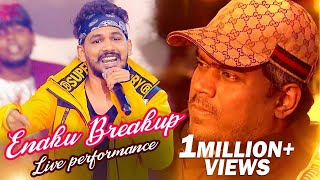 BREAK UP Song Live Performance by Hiphop Adhi   Yuvan Shankar Raja
