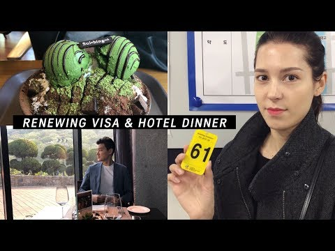 Renewing a Visa in Korea | & Hotel Dinner Date 국제부부가 매 2년마다 가야하는곳! & 반야트리 호텔 디너