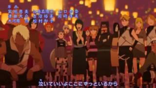 Huwie Ishizaki - Pino to Ameri, Naruto Shippuden Ending 38 full