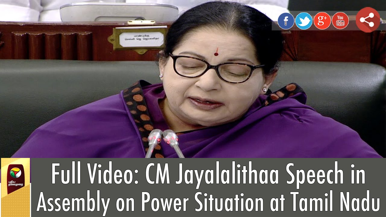 Full Cm Jayalalithaa S Ch Inembly On Power Situation At Tamil Nadu