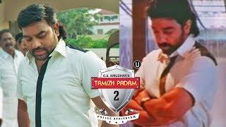 Tamizh Padam 2 Sneak Peak Breakdown | Shiva | Iswarya Menon | CS Amudhan