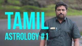 Tamil Astrology #7 by DINDIGUL P CHINNARAJ ASTROLOGER INDIA