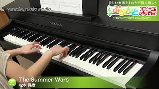 使用した楽譜はコチラ http://www.print-gakufu.com/score/detail/15630...