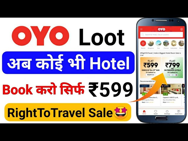 Book OYO Hotel At ₹599 Only Proof Added😍| OYO Independence Day Live Sale | OYO Offer & Coupons