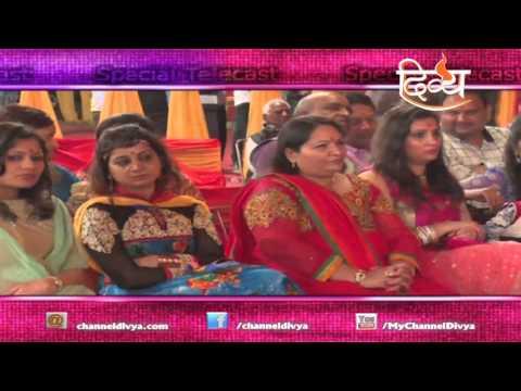 Jagran | Sabzi Mandi | Kurali | Alka Goyal | Channel Divya
