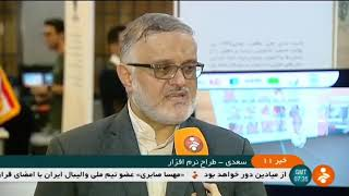 Iran First Health Digital Media festival, Tehran university of Medical Sciences رسانه ديجيتال