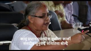 Sushila Karki on Parliament Hearing Special Commitee
