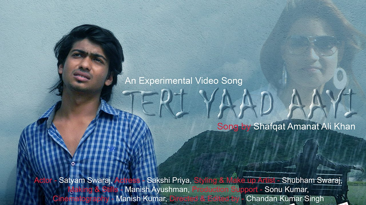 shafqat amanat ali teri yaad aayi khamoshiyan with lyrics mp3