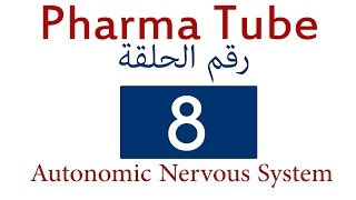 Pharma Tube - 8 - ANS - 2 - Sympathetic and Parasympathetic Part II [HD]