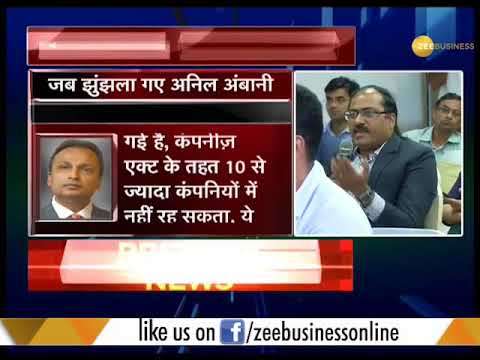 Anil Ambani angry at the questions asked by Zee business