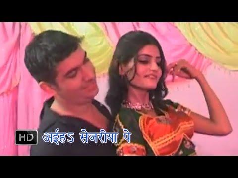 Aahiya Sajariya Pea | आहिया सजरिया पे | Tarabano Faijabadi | Bhojpuri Hot Songs