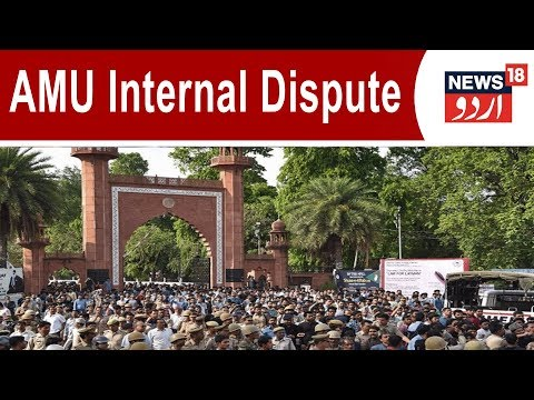 Aligarh Muslim University Clashes A Matter Of Internal Dispute