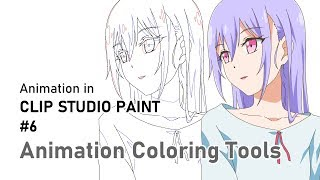 [How To] Animation In CLIP STUDIO PAINT #6 Coloring