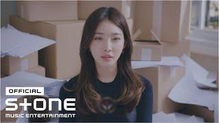 My Friend (feat. pH-1) / Chung Ha Video