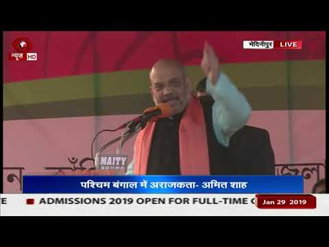 BJP Chief Amit Shah addresses a gathering in Midnapur