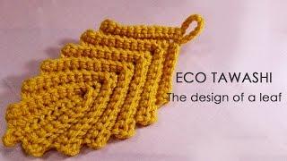 Repeat youtube video かぎ針編みのエコたわし 葉っぱの形の編み方 / How To Crochet * Tawashi * The design of a leaf