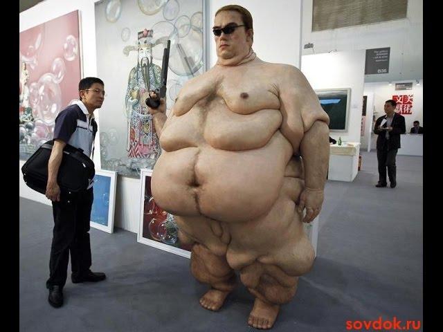 Большой толстый это