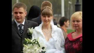 Свадьба Антона и Юли Тормышевых..wmv