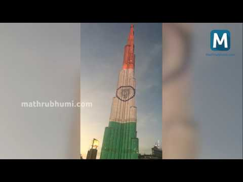 Republic Day Celebration in Dubai Burj Khalifa