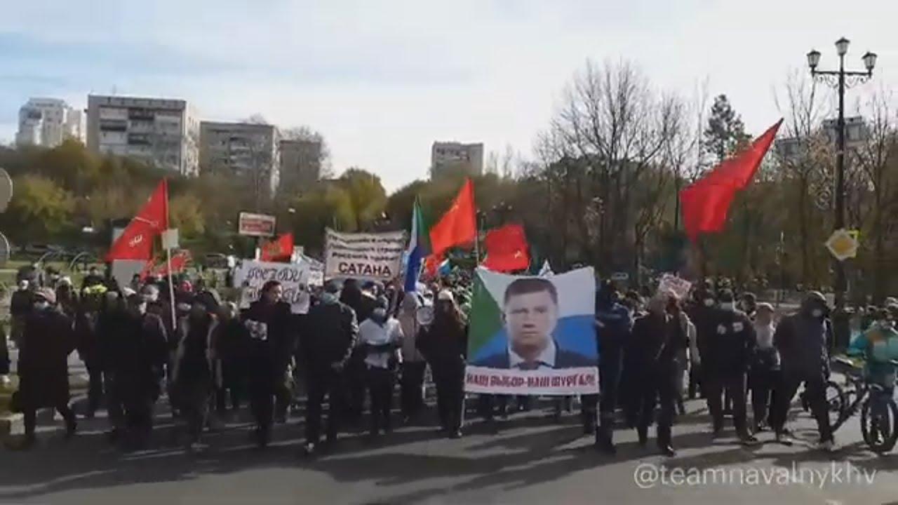 Хабаровск восстал против страха! Вопреки пандемии и репрессиям.