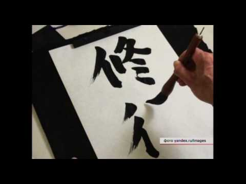 познакомиться с японской