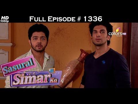 Sasural Simar Ka - 13th November 2015 - ससुराल सीमर का - Full Episode (HD)