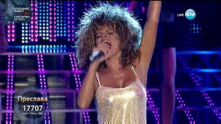 Baixar Преслава като Tina Turner -