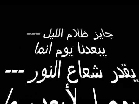 ajyal wara ajyal mp3