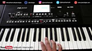 Raah Mein Unse Mulaqat Ho Gayi - Piano/Keyboard Tutorial By Pianobajao