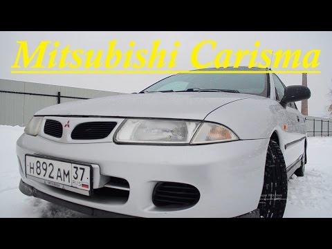 Для души ,но не для работы .Mitsubishi Carisma.